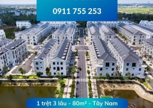 Cần bán nhà phố simcity giá rẻ nhất thị trường dt 80m2 ,Lh 0911755253